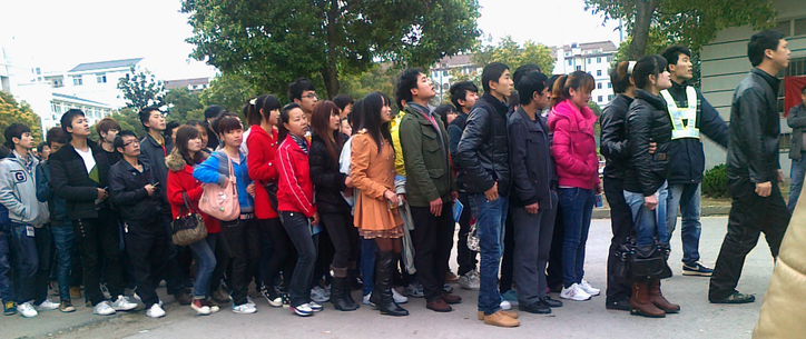 Mingshuo dorm, queueing applicants